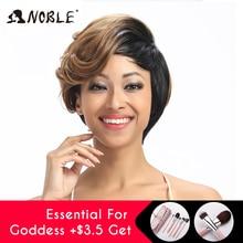 נובל סינטטי שיער פאות 10 אינץ קצר גלי בלונד פאות עבור נשים שחורות משלוח חינם עמיד בחום סינטטי שיער פאה