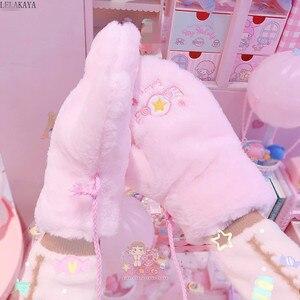 Image 5 - Dibujos Animados alas de estrellas Card Captor Sakura Luna figura de acción de gato Rosa guantes de lana suave con Rop invierno Keep Warm mejor regalo para niñas