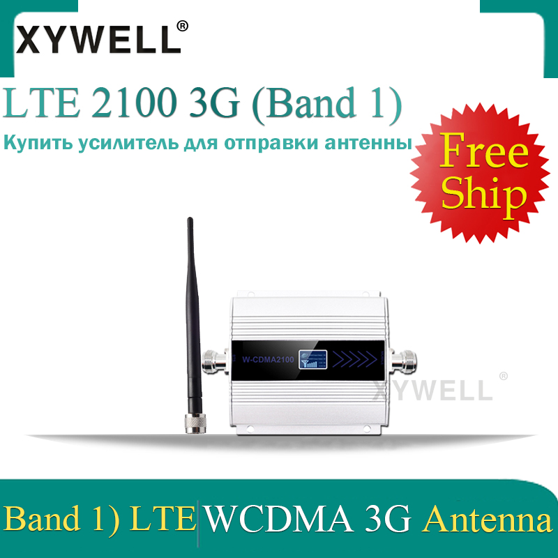 XYWELL 3G 4G Signal Booster 3g 2100 Repeater Cell Phone Signal 2100MHz Repeater LTE WCDMA UMTS 2100Mhz Signal Booster Amplifier