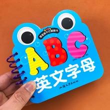 Английский Алфавит Детские 1-3 Лет Старые Мышление Просвещение Развлечение Образовательные Ранние Образование Книги Цвет Картинки Чтобы Учить Английский