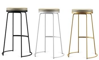 New Nordic Bar Chair Simple Modern Bar Chair European High Bar Reception Bar Stool Leisure Chair