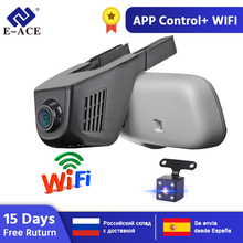 Video Recorder Dvr Dual