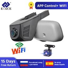 HD Dashcam Registrator E-ACE