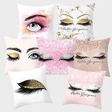 Модные декоративные наволочки для ресниц, чехол для подушки из полиэстера, наволочки для дивана, декоративные наволочки для дивана 10057