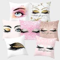 Funda de cojín de poliéster funda de almohada decorativa de moda con pestañas para cojines de sofá decorativos para sofá 10057