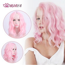 HUAYA Short Natural Wavy Heat Resistant Fiber Synthetic Bob Wigs Women's Party Wig or Halloween Cosplay Fashion Pink/Blonde