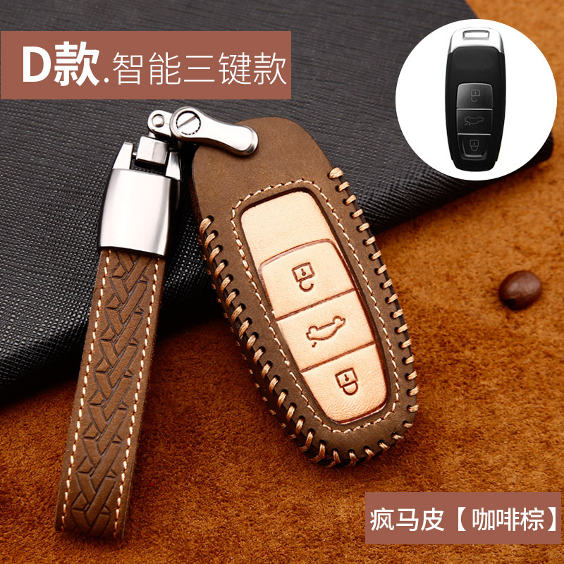 2020 Car Smart Key Cover Case For Audi Q8 C8 A6 A7 A8 2018 2019 Auto Styling Keyring Holder Protection Accessories Shell