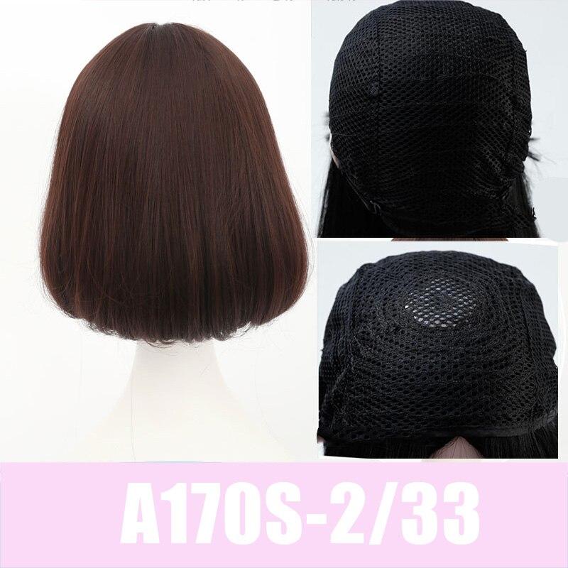 A170S-2m33