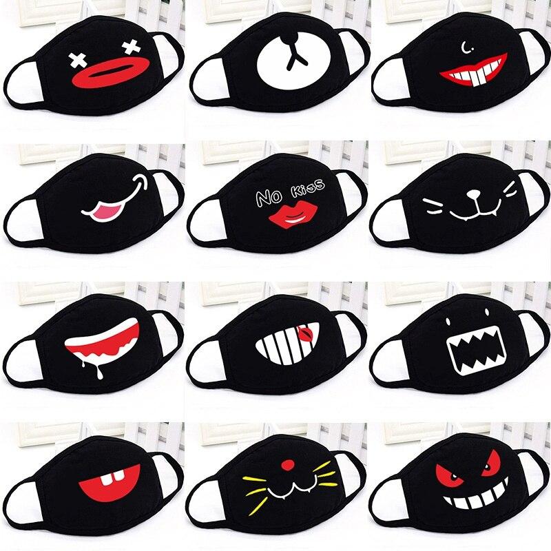 Kawaii Anti Dust Mouth Mask Cotton Meow Mouth Mask Cute Unisex Cartoon Mouth Muffle Kpop Flu Face Mask Korean Bear Face Masks