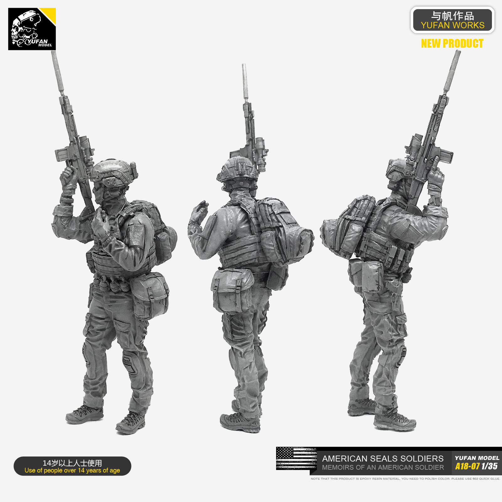 1/35 Resin Kits Soldier Model (US Navy) Self-assembled A18-07