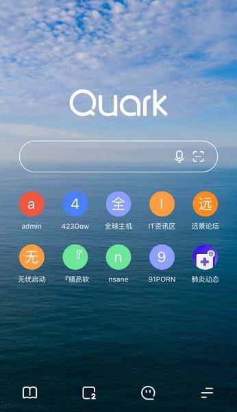 com.quark.browser,kuakeliulanqi,安卓浏览器,夸克安卓版,手机浏览器,安卓浏览器,迷你浏览器,简易浏览器,第三方浏览器,极简浏览器,手机网页游览器