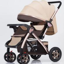Free shipping Luxury Baby Stroller High Landview Baby Stroll