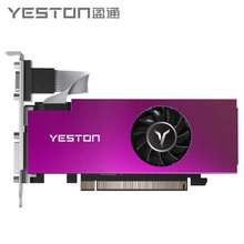 Yeston-carte graphique Radeon RX550, 2 go GDDR5, PCI Express 3.0, fente directe tx12, VGA + HDMI + DVI-D, carte graphique de bureau