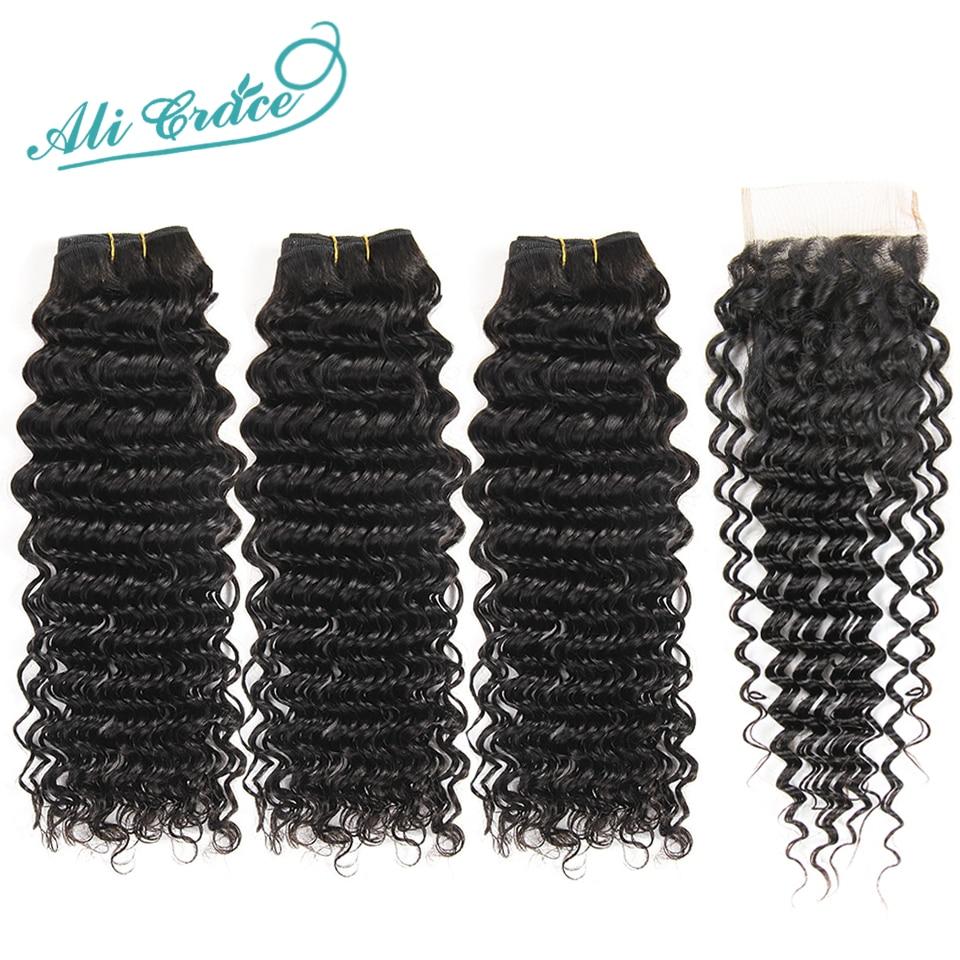 Ali Grace Brazilian Deep Wave Bundles With Closure HD Lace Medium Brown 3 Bundles Human Hair Innrech Market.com