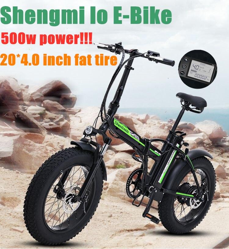 Электрический велосипед, 20 дюймов, складной электрический велосипед, 500 Вт, 48 В, батарея для горного велосипеда, электровелосипед, Электриче... - 2