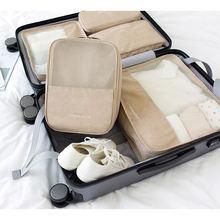 Водонепроницаемые портативные сумки для обуви многослойная дорожная