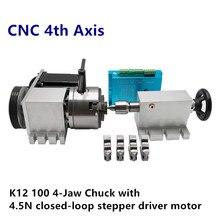 이름 34 4.5N 폐 루프 스테퍼 드라이버 모터 CNC 4th 축 로타리 인덱싱 테이블 K12 100 4 턱 척 4:1 + mt2 tailstock