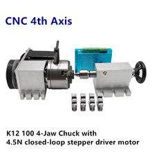 NAME 34  4.5N closed loop stepper driver motor CNC 4th Axis  rotary indexing tables K12 100 4 Jaw Chuck  4:1 +mt2 tailstock