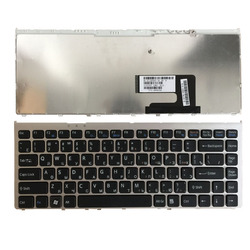 Rosyjska klawiatura dla Sony Vaio VGN FW VGN FW serii z srebrna ramka RU klawiaturze laptopa w Zamienne klawiatury od Komputer i biuro na