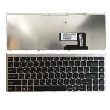Russian Keyboard for Sony Vaio VGN FW VGN FW Series with Silver Frame RU Laptop keyboard