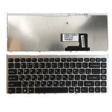لوحة مفاتيح روسية لسلسلة Sony Vaio VGN FW VGN FW مع لوحة مفاتيح بإطار فضي RU لوحة مفاتيح للكمبيوتر المحمول