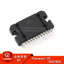 1pcs TDA7850 Linear Audio Amplifier power amplifier IC 4*50W chip(China)