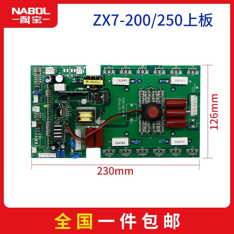 ARC ZX7 MIG MAG TIG WS WSE CT CUT Welding machine circuit board inverter board