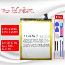 بطارية هاتف عالية ، BA621/ BA612/ BT15/ BT61/BT68 لهاتف Meizu Note 5 M5 Note/M5 5s M5s/M3 M3s/M3 Note L681H M681H