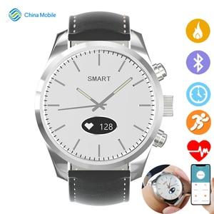 Hybrid Smartwatch Heart Rate B