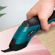 Shearing Lithium-Battery Cordless-Scissors Cutting Carpet Cloth Glass-Fiber-Paper Multifunction