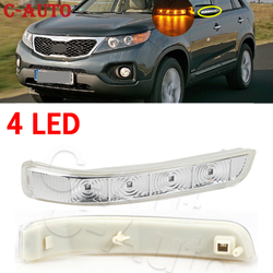 4 LED Turn Signal Light Rearview Side Mirror Lamp For Kia Sorento 2009 2010 2011 2012 2013 2014 87613-2P000-FC / 87623-2P000-FC