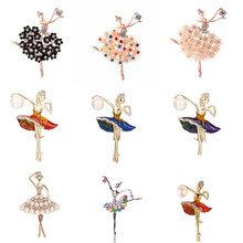 1PC Dance girls Swan Lake Factory Direct Sale Ballet Dancing Girl Shinning Crystal Glass Brooches for Woman in assorted designs(China)
