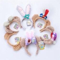 Japon Duffy ours Shelliemay Stellalou lapin Cookie chien bandeau bande de cheveux pour femme enfants mignon dessin animé bandeau serre-tête