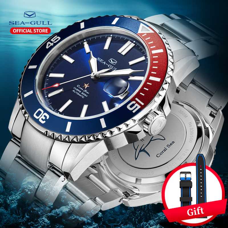 Seagull Men's Watch Limited Edition Automatic Mechanical Watch 300m Waterproof Coral Sea Ocean Star Diving Watch 816.32.1205