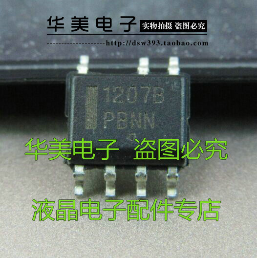 Free Delivery.<font><b>1207B</b></font> NCP1207B genuine LCD power management chip SOP-7 image