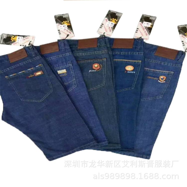 MEN'S Jeans Brand Clothing Stock Overstock Processing MEN'S Jeans Capri Lakes Stall Market Hot Selling