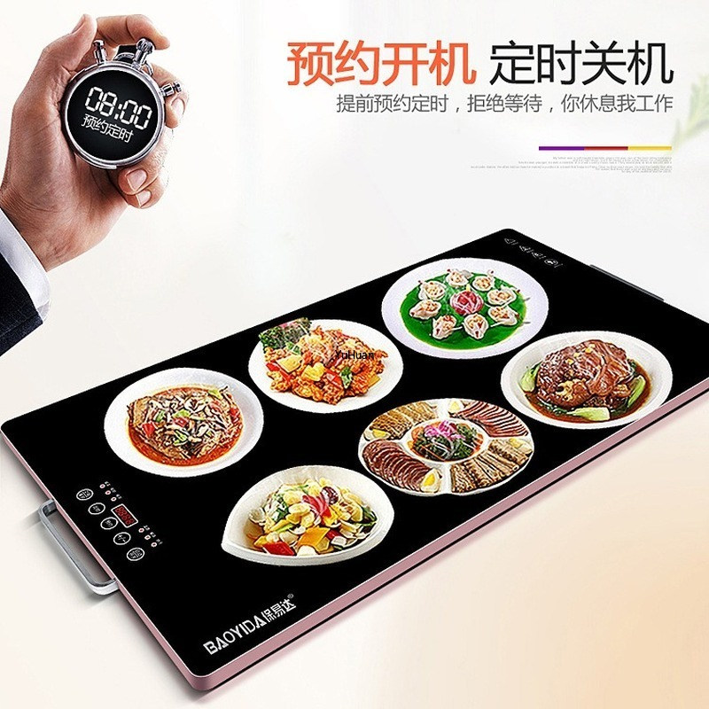 Intelligent  Induction Cooker Food Heat Preservation Board Household Heat Preservation Table Warm Dish Induction Cooker
