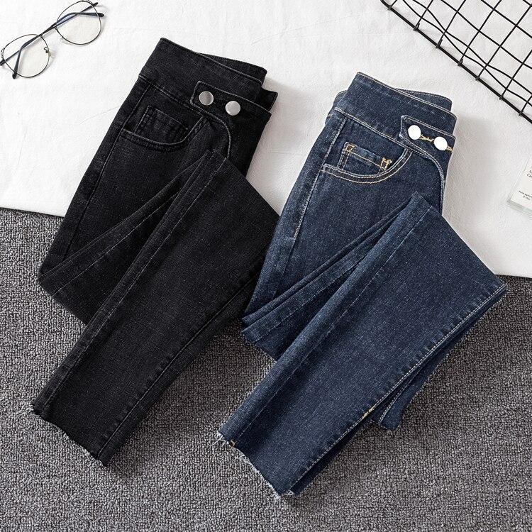 Dark Blue Woman Skinny Jeans Button High Waist Denim Pencil Pants For Woman 2020 Spring Autumn Korean Fashion Jean Female