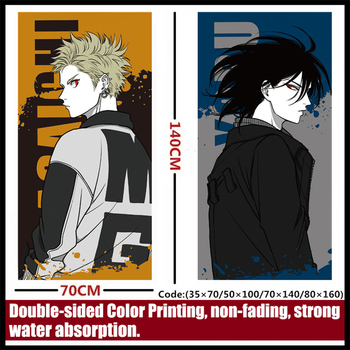 Anime/The Song of Yoru & Asa soft and comfortable Towel/bath towel/daily necessities image