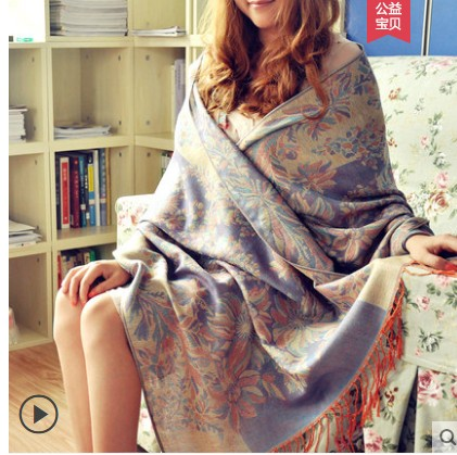 J1320 Spring and Autumn National Wind Scarf Female Winter Silk Scarf Korean Edition Thickened Shawl Dual-purpose Size: 140*140 image