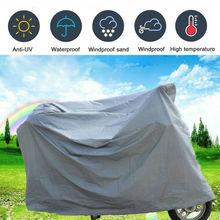 Водонепроницаемая универсальная велосипедная мотоциклетная велосипедная Крышка для улицы высокого качества защита от дождя и пыли аксессуары
