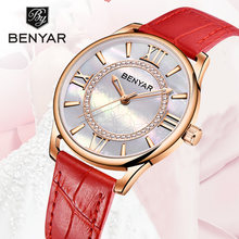 Женские креативные наручные часы benyar роскошные брендовые