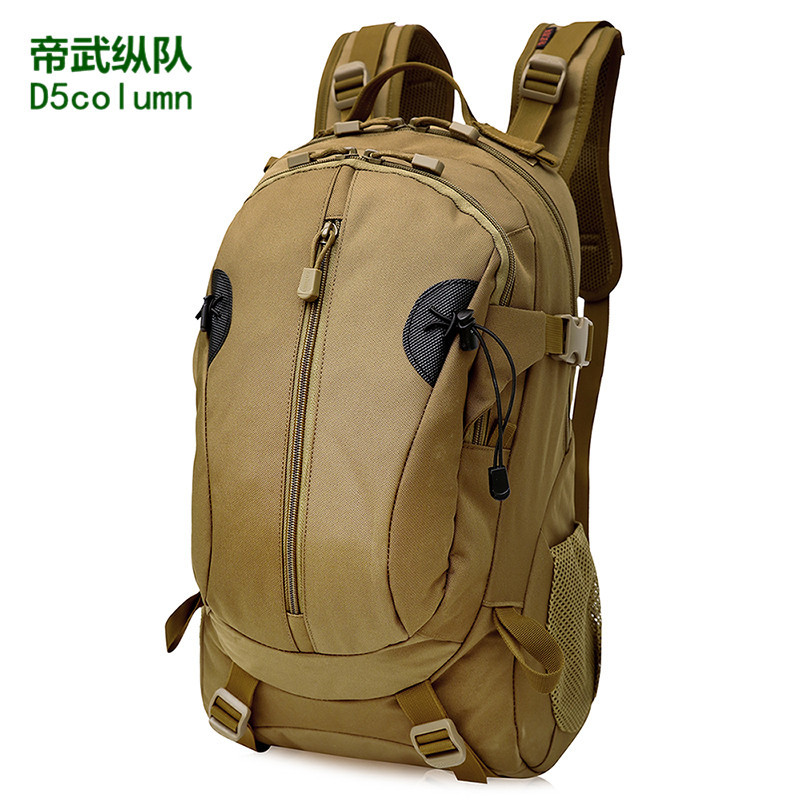 Camouflage Tactical Backpacks New Style Large Capacity Outdoor Sports Nylon Anti-Spillage Outdoor Bag A Generation Of Fat