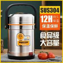 1.5L/2L/2.5L Big Capacity 304 Stainless Steel Vacuum Insulated Lunch Box Three Layers Insulated Barrel Adult Students Lunch Box