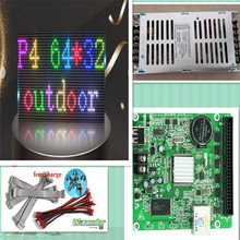 free shipping DIY LED display 20 pcs P4 outdoor Full Color Led Module (256*128mm)+ccontroller+ power supply