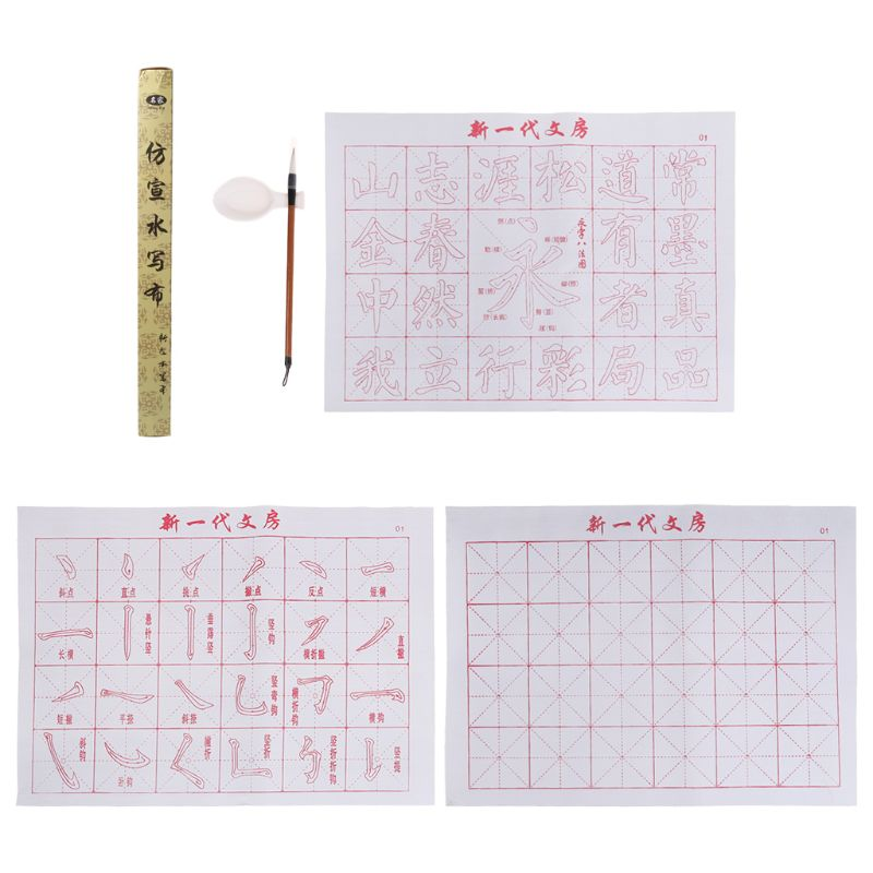 No Ink Magic Water Writing Cloth Brush Gridded Fabric Mat Chinese Calligraphy Practice Practicing Intersected Figure Set E65A