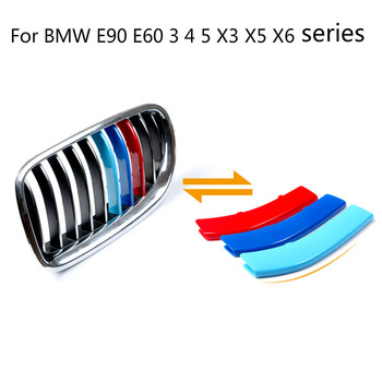 3Pcs/set Trim-Strips Grille Front Grille Trim Strips Cover Motorsport Stickers For BMW E90 E60 3 4 5 X3 X5 X6 F10 F18 F30 F35 image