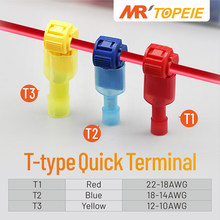 10/20/30Set T Type Qiuck Electrical Cable Connectors Snap Splice Lock Wire Terminal Crimp Wire Electric Connector Accessory
