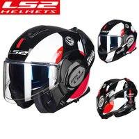 New Vintage Ls2 FF399 Flip Up Motorcycle Helmet With Anti fog patch Pinlock Casco Moto Retro Modular Helmet jet ls2 Moto Casque
