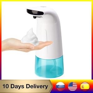 Automatic Foam Soap Dispenser Touchless Foaming Infrared Motion Sensor Hands-Free Soap Pump Dispenser For Bathroom Kitchen 250ML